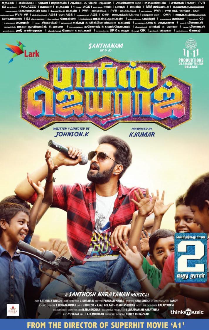 Parris Jeyaraj 2021 Telugu 480p HDRip ESub 400MB Download