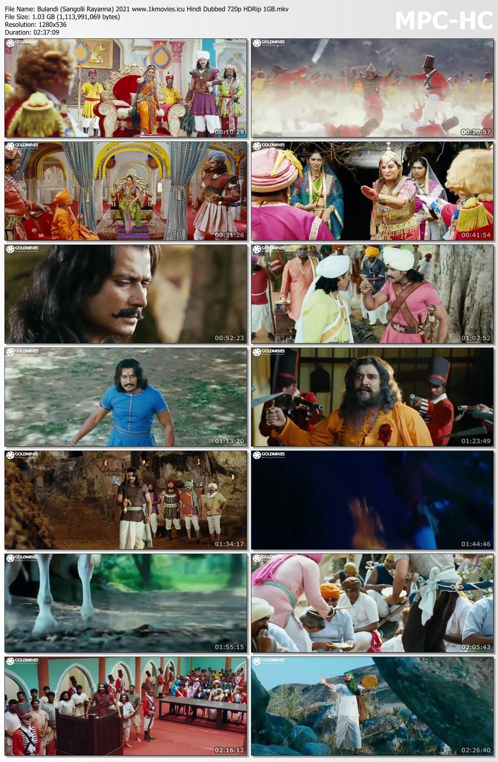 Bulandi - Sangolli Rayanna Screen Shot 2