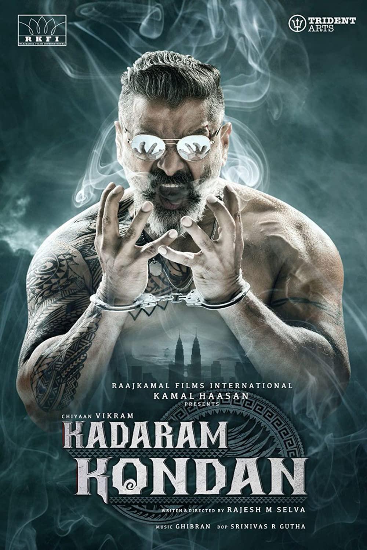 Kadaram Kondan 2021 Hindi Dubbed (Unofficial) 480p HDRip ESub 400MB Download