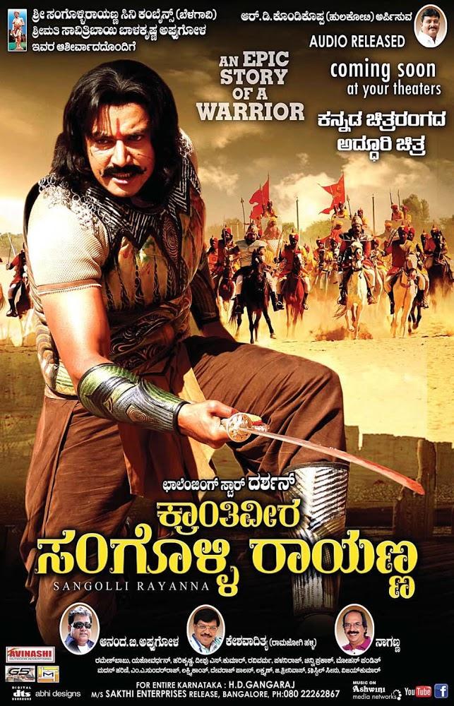 Bulandi (Sangolli Rayanna) 2021 Hindi Dubbed 450MB HDRip 480p Free Download