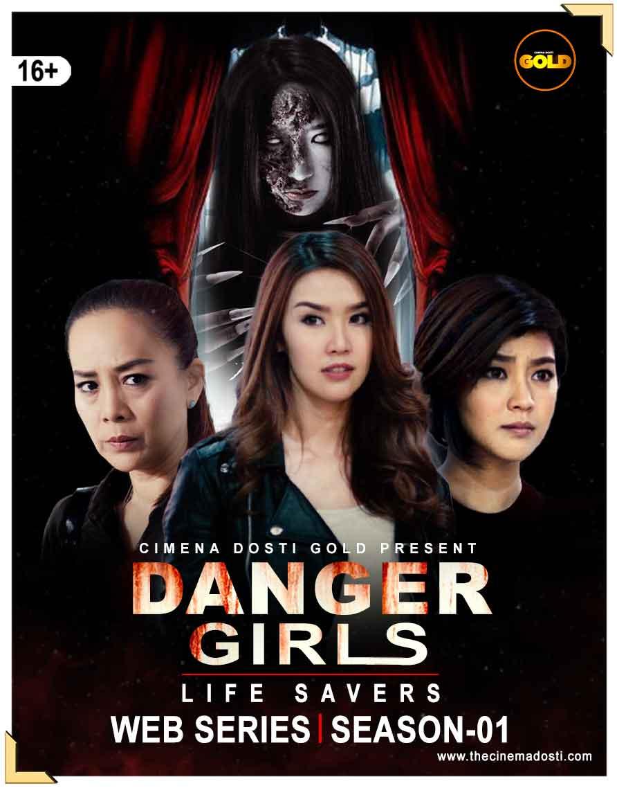 Danger Girls Life Savers 2021 S01 Hindi ChinemaDosti Original Complete Web Series 720p HDRip 900MB Download