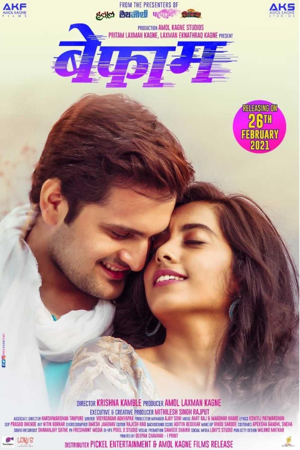 Befaam 2021 Marathi 480p HDRip ESub 301MB Download