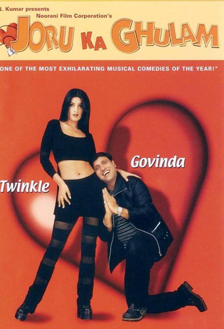 Joru Ka Ghulam 2000 Hindi Movie 480p HDRip 498MB Download