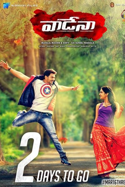 Vadena (2021) Hindi Dubbed Full Movie 720p HDRip x264 AAC 1.1GB Download