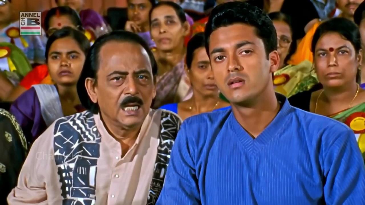 Ektu Chowa (3)
