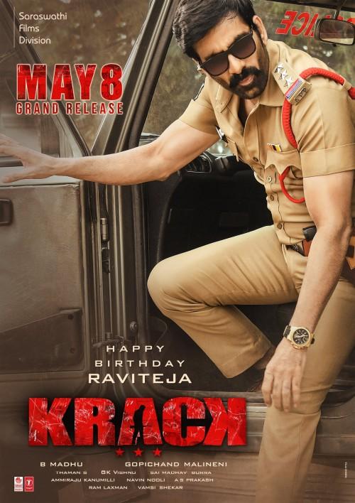 Download Krack (2021) UNCUT Dual Audio Hindi ORG & Telugu 480p 720p 1080p x264 & HEVC Esubs