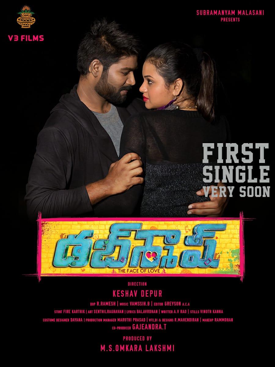 Dubsmash 2021 Telugu 480p HDRip ESub 454MB Download