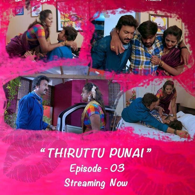 18+ Thiruttu Punai 2021 S01EP3 Jollu App Tamil Web Series 720p HDRip 80MB Download