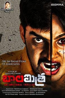 Bala Mitra 2021 Telugu 720p HDRip 870MB | 393MB Download