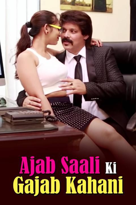 18+ Ajab Saali Ki Gajab Kahani 2021 Hindi Hot Short Film 720p HDRip 300MB Download