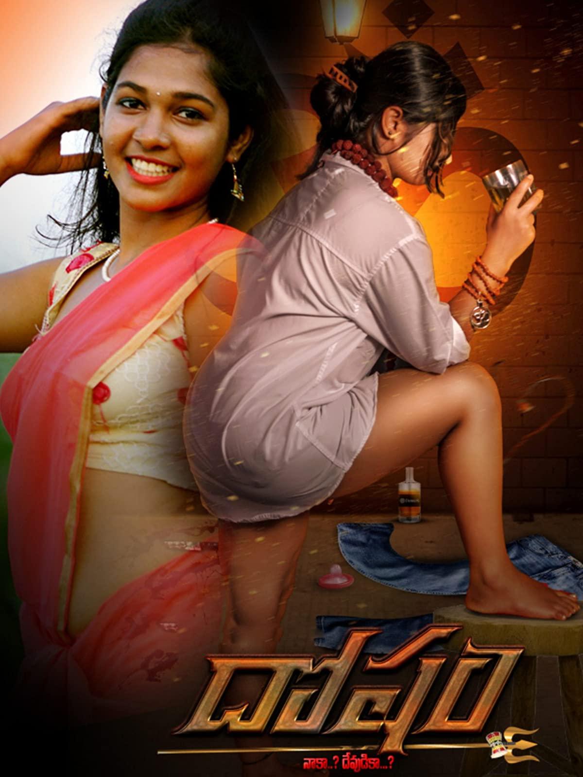 Dosham 2021 Telugu 480p HDRip ESub 394MB Download