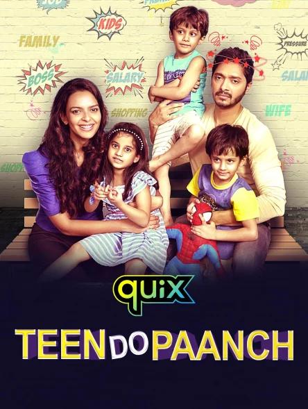 Teen Do Paanch - Season 1 HDRip Hindi Web Series Watch Online Free