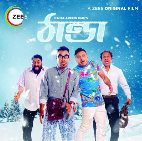 Thanda (2021) Bengali Zee5 Original Film 480p HDRip 200MB Download