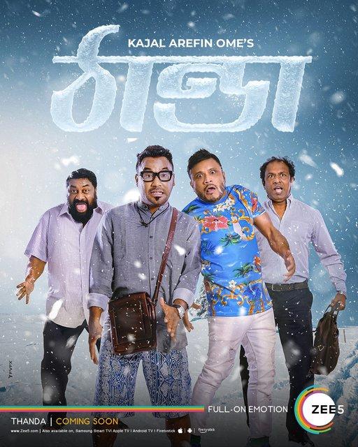 Thanda 2021 Bengali 720p HDRip x264 AAC 700MB Download