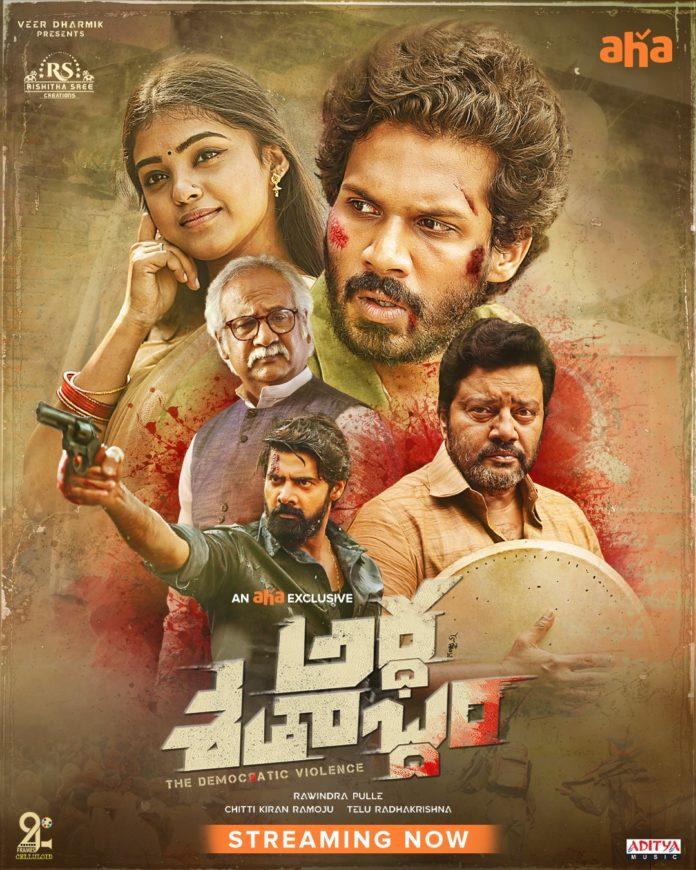 Ardha Shathabdham 2021 Telugu 720p HDRip 600MB Download