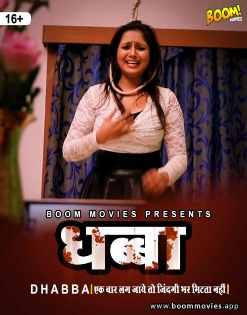 18+ Dhabba 2021 BoomMovies Originals Hindi Short Film 720p HDRip 140MB x264 AAC