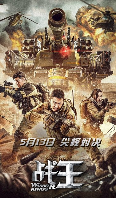 Warrior Kings (2021) Hindi Dubbed HDRip x264 AAC 300MB Download