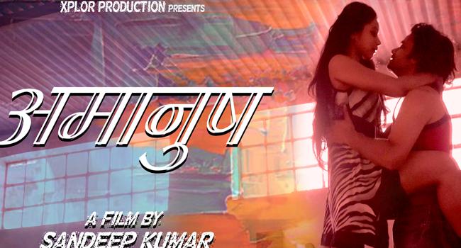 Amaanush 2021 WOOW Hindi S01E01T02 Web Series UNRATED 720p HDRip 240MB Free Download