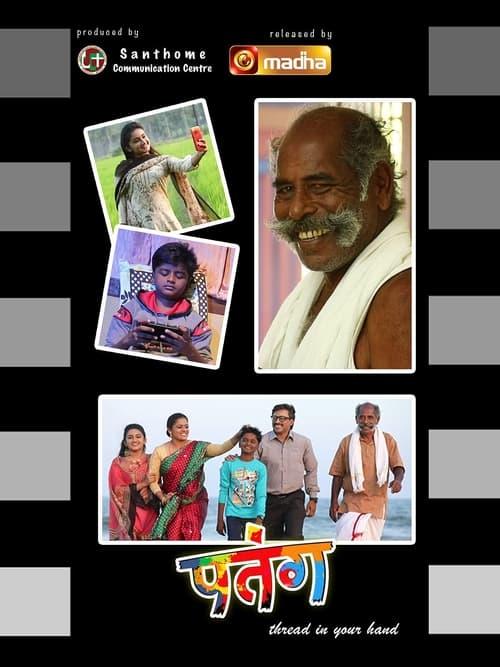 Patang 2021 Hindi Movie 480p HDRip ESub 270MB Download