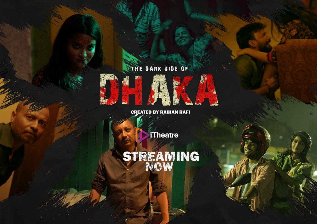 The Dark Side of Dhaka 2021 Bangla Full Movie 720p HDRip 700MB Download