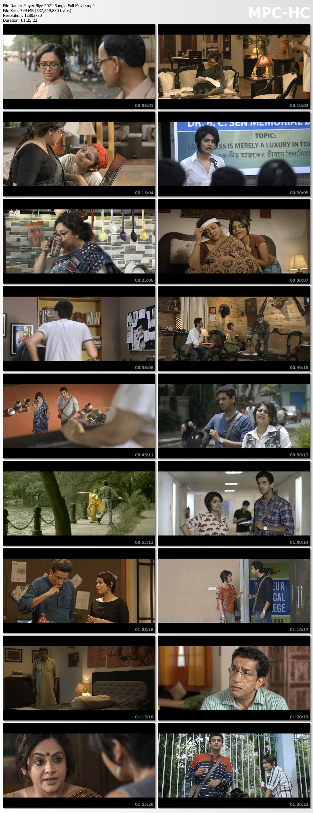 Mayer Biye 2021 Bangla Full Movie.mp4 thumbs