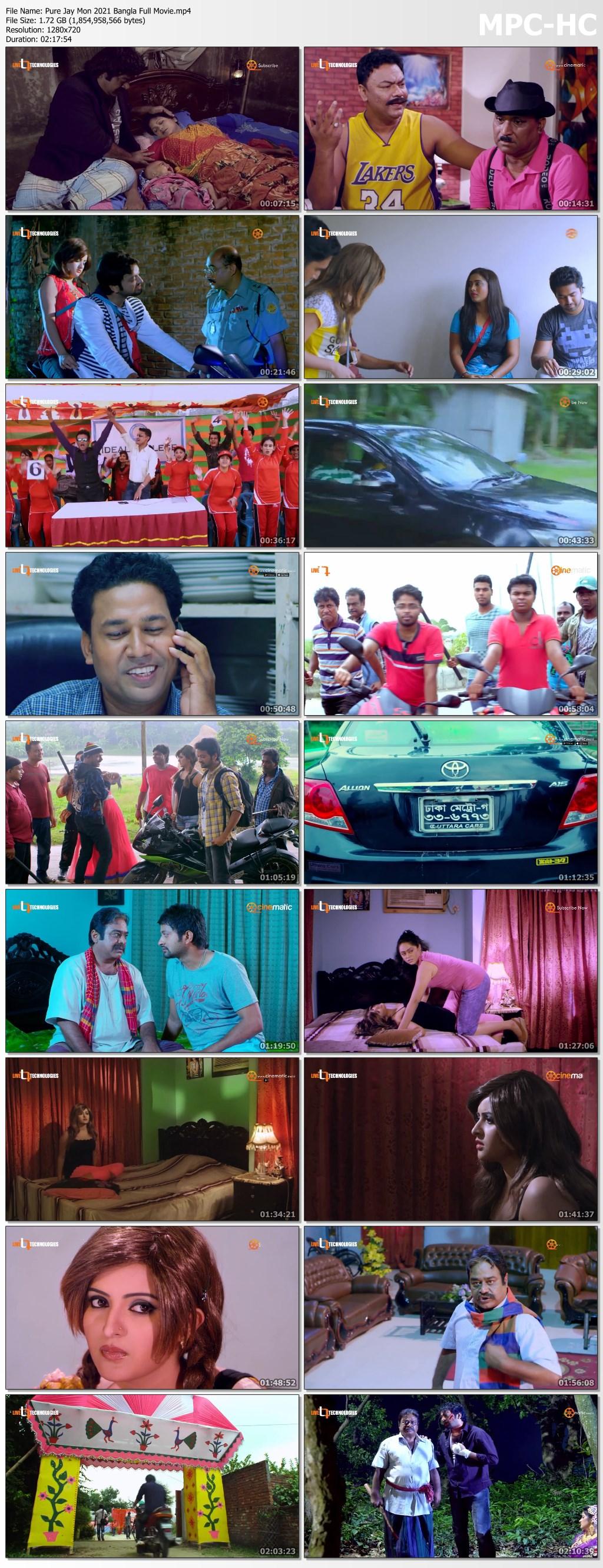 Pure Jay Mon 2021 Bangla Full Movie.mp4 thumbs