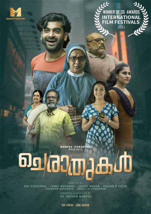 Cheraathukal 2021 Malayalam 480p HDRip ESub 400MB Download