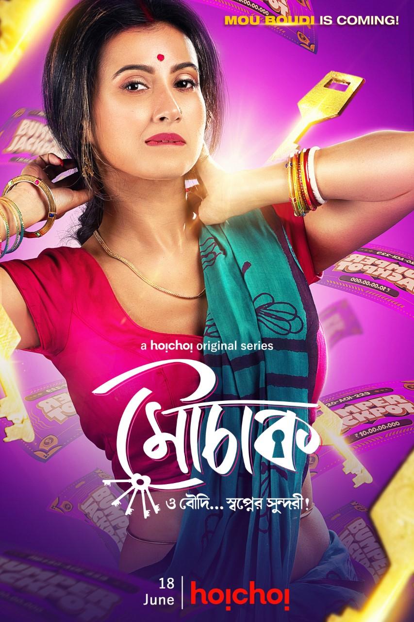 Mouchaak 2021 S01 Bengali Hoichoi Originals Web Series 1080p HDRip x264 AAC 2.5GB Download