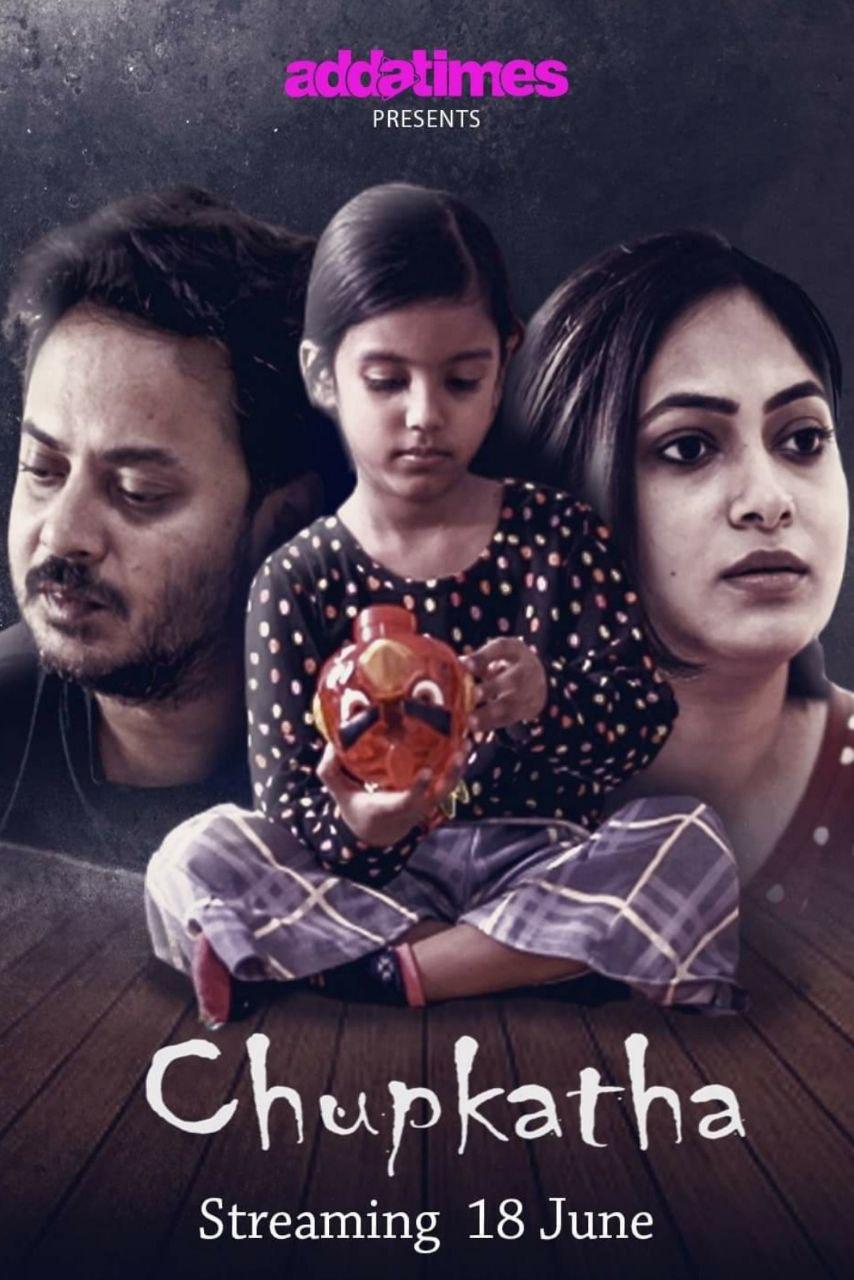 Chupkatha 2021 Addatimes Originals Bengali Full Movie 720p HDRip 130MB x264 AAC