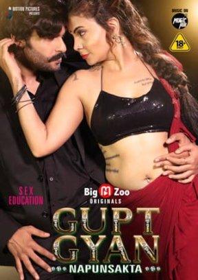 18+ Gupt Gyan Napunsakta 2021 S01 Hindi Complete BigMovieZoo Web Series 720p HDRip 150MB Download