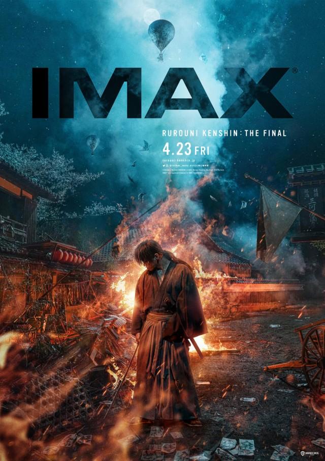 Rurouni Kenshin The Final 2021 Japanese 480p NF HDRip MSub 440MB Download