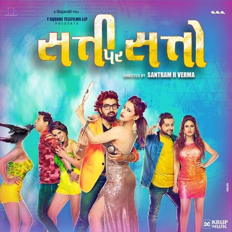 Satti Par Satto 2018 Gujarati 480p HDRip 410MB Download