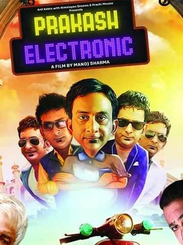 Prakash Electronic 2017 Hindi Movie 480p MX HDRip 385MB Download