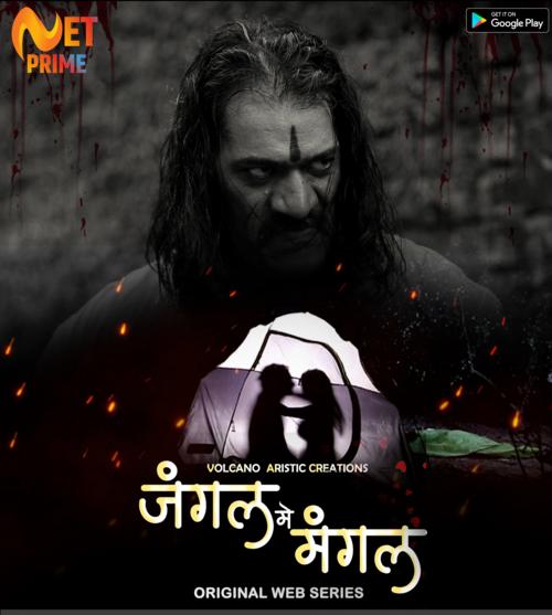 Jungle Me Mangal 2021 S01 NetPrime Orignal Hindi Complete Web Series 720p HDRip 353MB Download