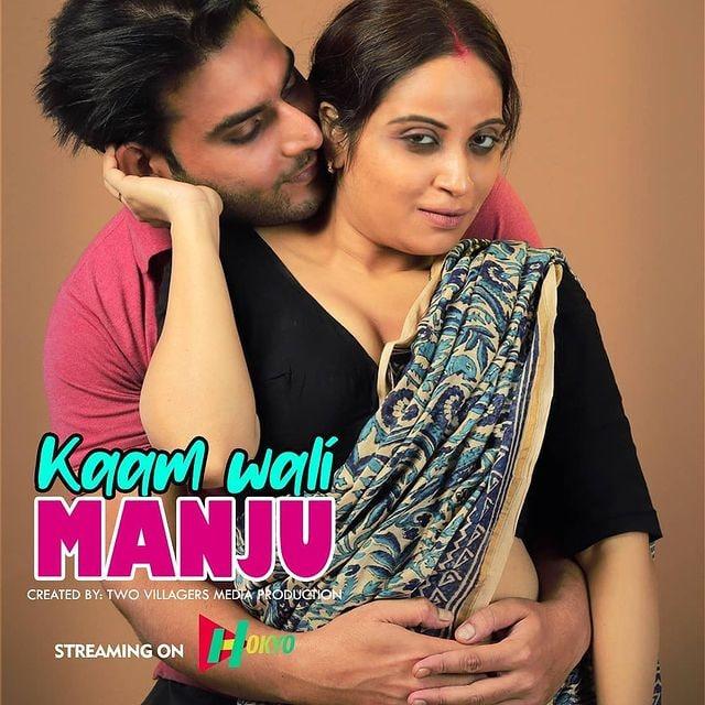 Kamwali Manju Part 01 2021 HokYo Originals Hindi Short Film 720p HDRip 95MB Download