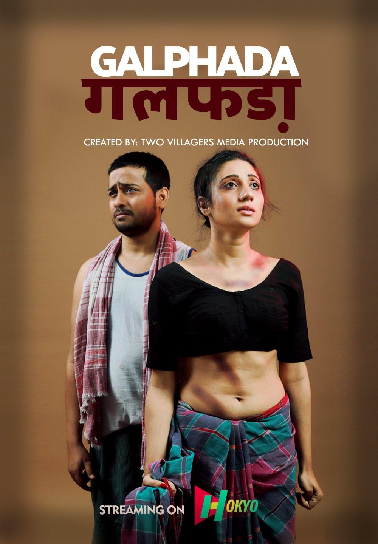 18+ Galphada 2021 HokYo Originals Hindi Short Film 720p HDRip Download