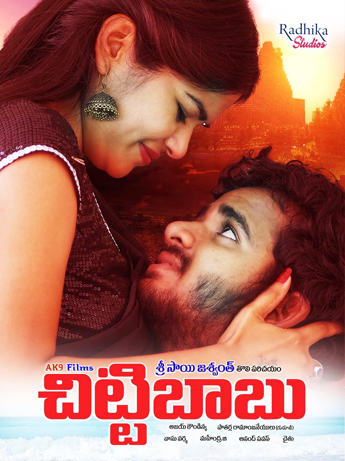 Chittibabu 2021 Telugu 720p HDRip 1GB Download