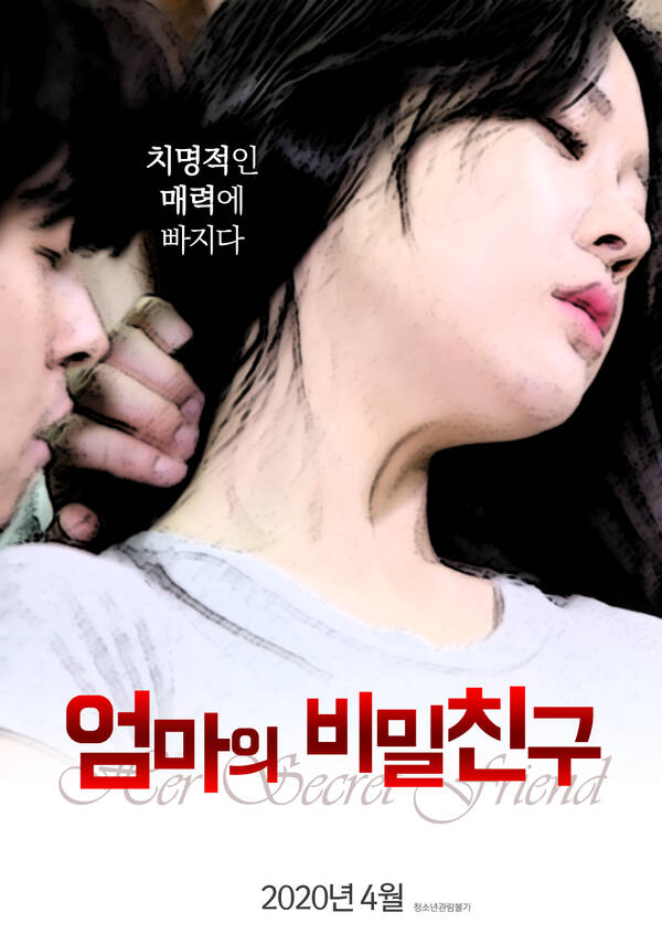 18+ Mom's Secret Friend (Unremoved) 2021 Korean Movie 720p HDRip 883MB Download