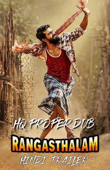 Rangasthalam (2018) Hindi Dubbed (FanDub) HQ Trailer 720p HDRip x264 Download