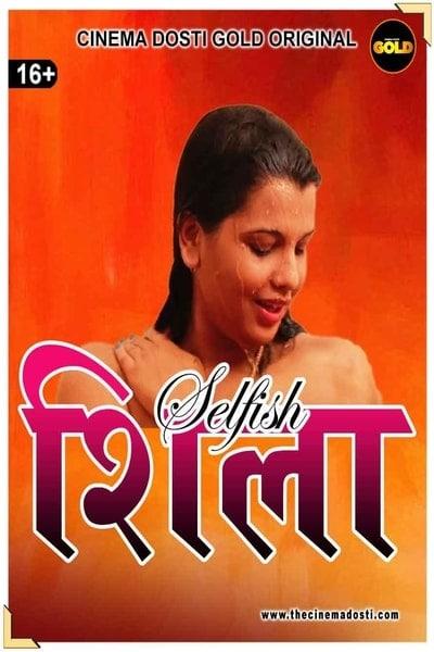 Selfish Sheila 2021 CinemaDosti Originals Hindi Short Film 720p HDRip 74MB Download