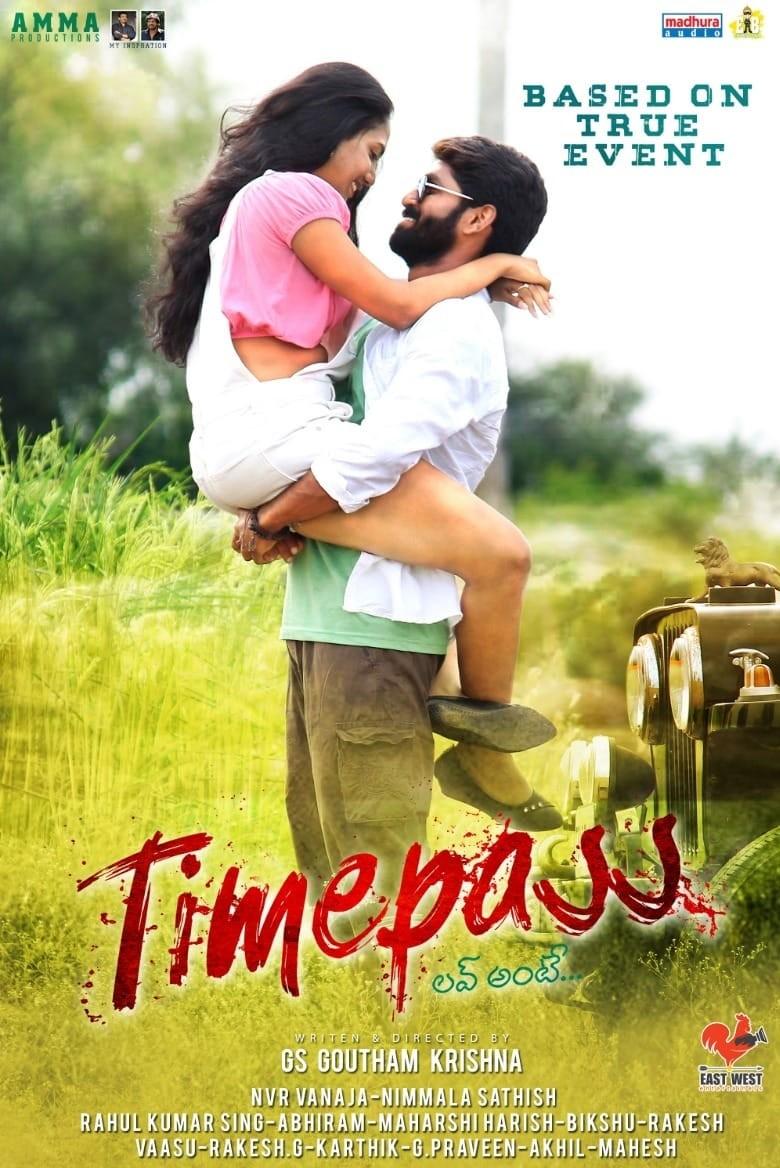 Time Pass Love Antey 2021 Telugu HDRip 400MB Download