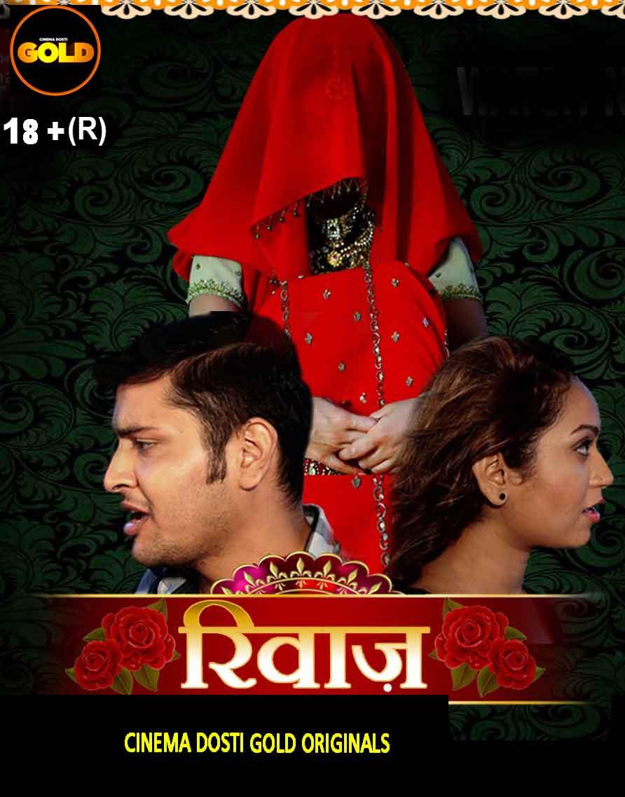 Riwaz 2021 CinemaDosti Originals Hindi Short Film 720p HDRip 143MB Download