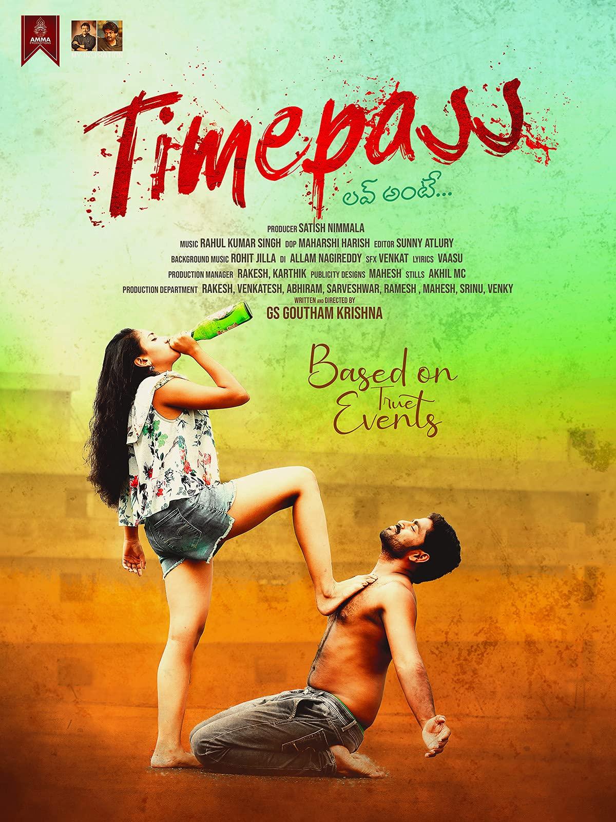 Time Pass Love Antey 2021 Telugu 480p HDRip ESub 402MB Download