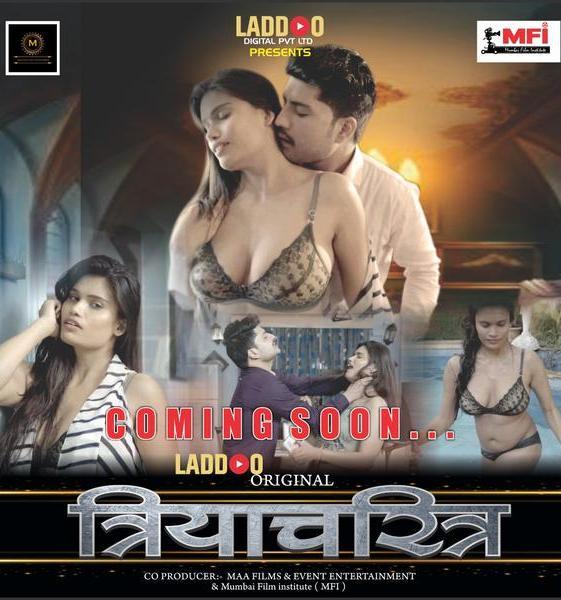 Triyacharitra 2021 Laddoo Originals Hindi Short Film 720p HDRip 173MB Download