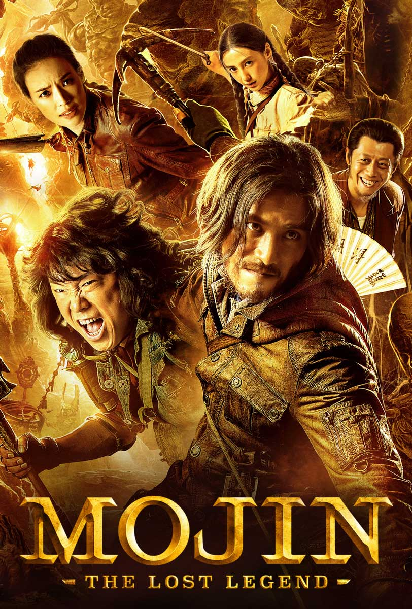 Mojin The Lost Legend 2015 Hindi Dual Audio 720p BluRay ESub 1.2GB Download