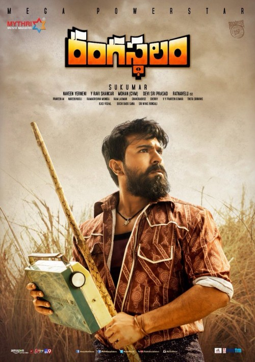 Download Rangasthalam (2018) Dual Audio Hindi Unofficial Dubbed & Telugu HD 480p 720p Esubs