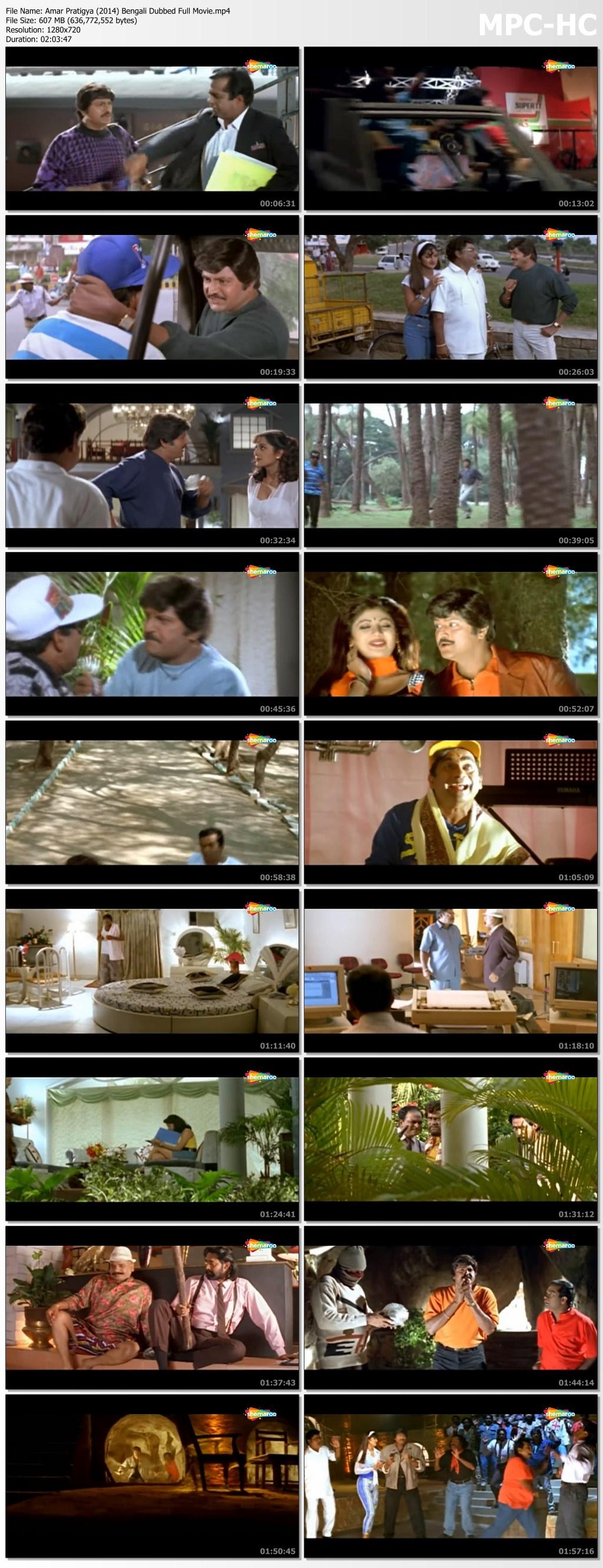 Amar Pratigya (2014) Bengali Dubbed Full Movie.mp4 thumbs