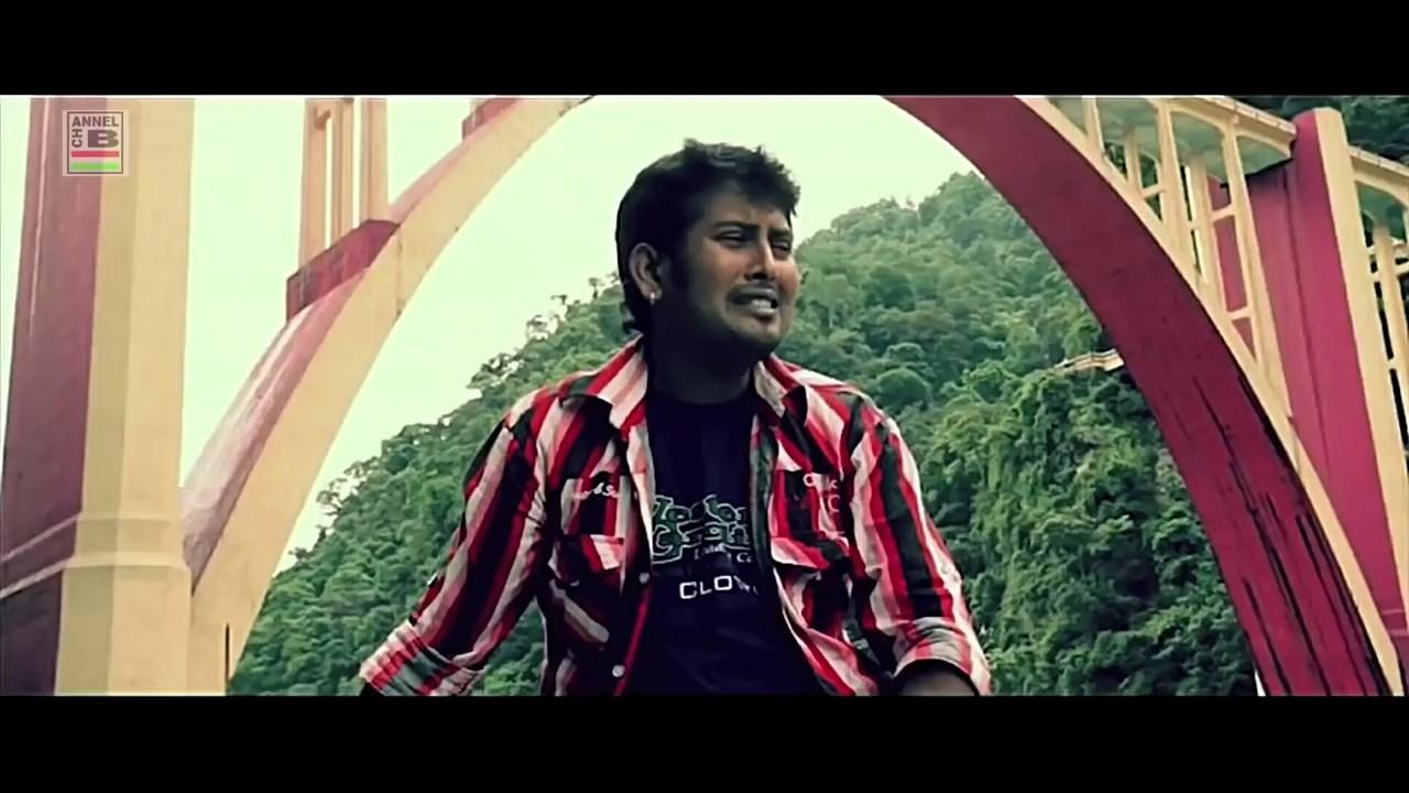 Jhakkass Prem Bengali Full Movie.mp4 snapshot 02.00.25.080