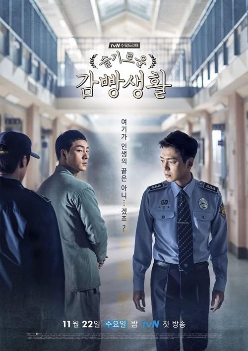Prison Playbook Season 1 Complete Hindi Dubbed ORG Korean Drama Series 480p 720p HD