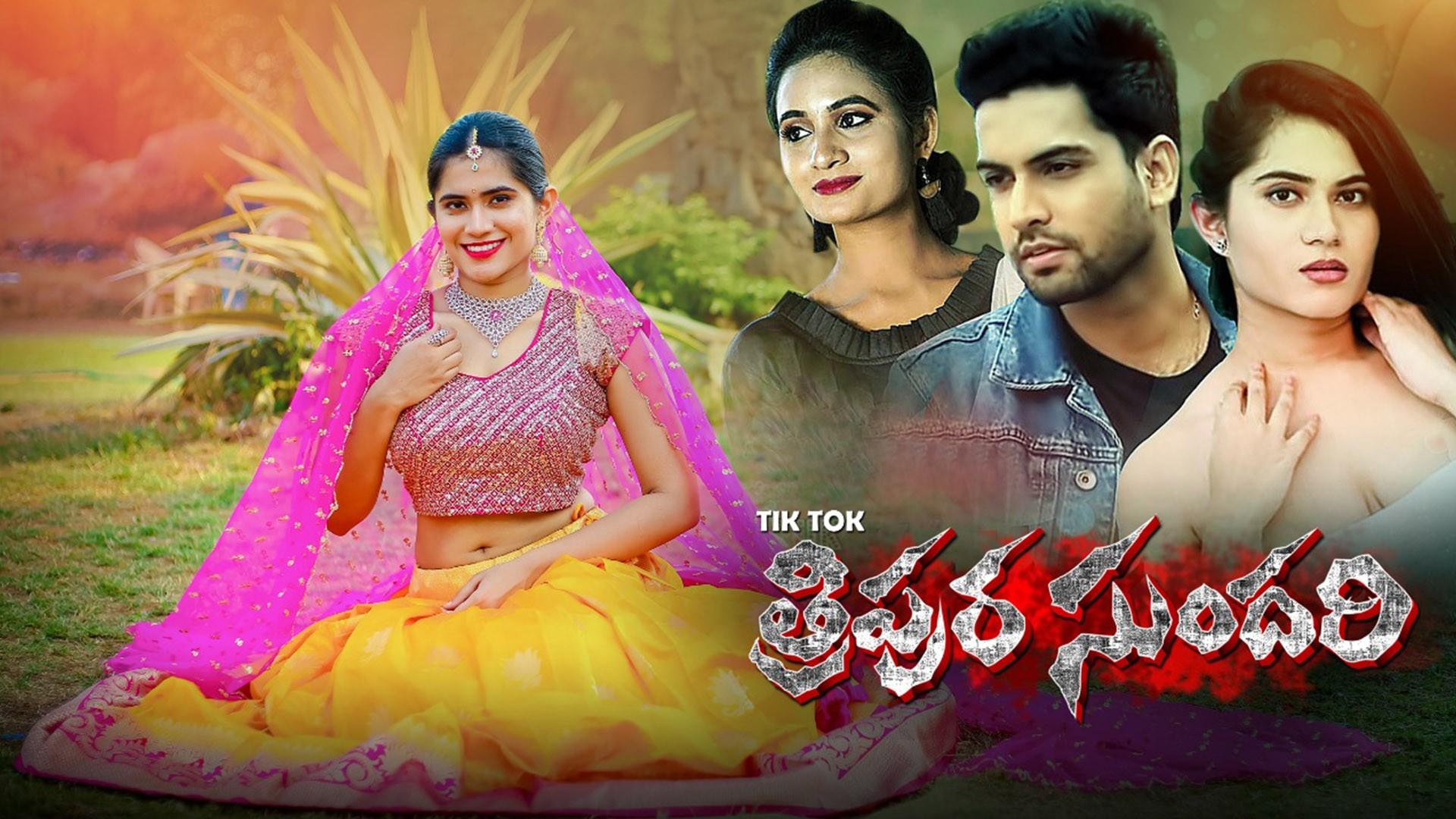 Tik Tok Tripura Sundari 2021 Telugu 480p HDRip ESub 350MB Download
